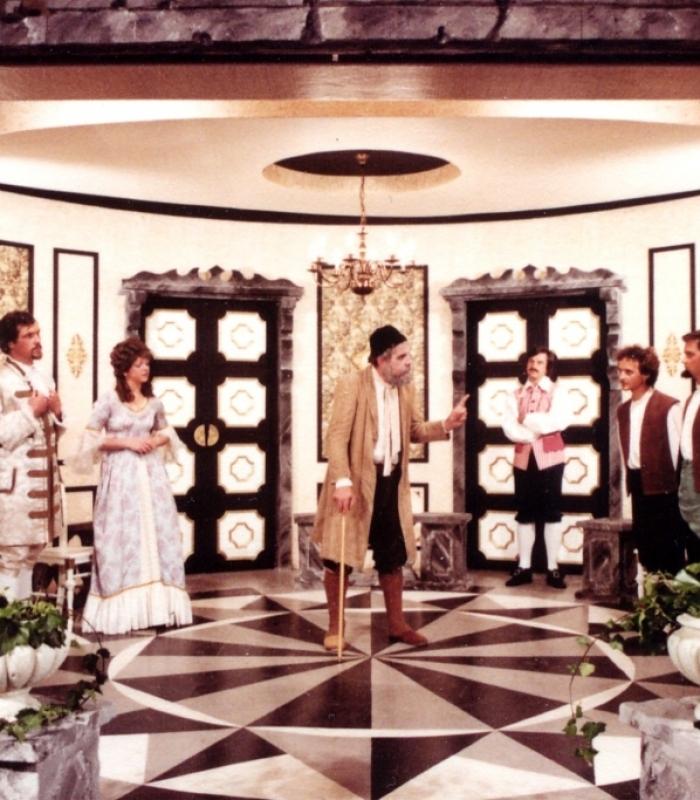 P THEATER KBP 1980 K
